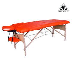 Массажный стол DFC NIRVANA, Relax, дерев. ножки, цвет оранжевый (Orange),    НОВИНКА